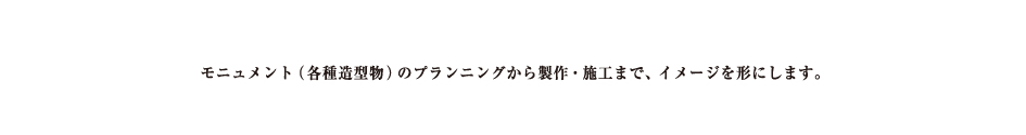 pageC_03